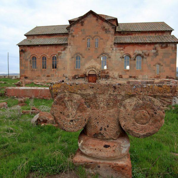 Aruch, Armenia
