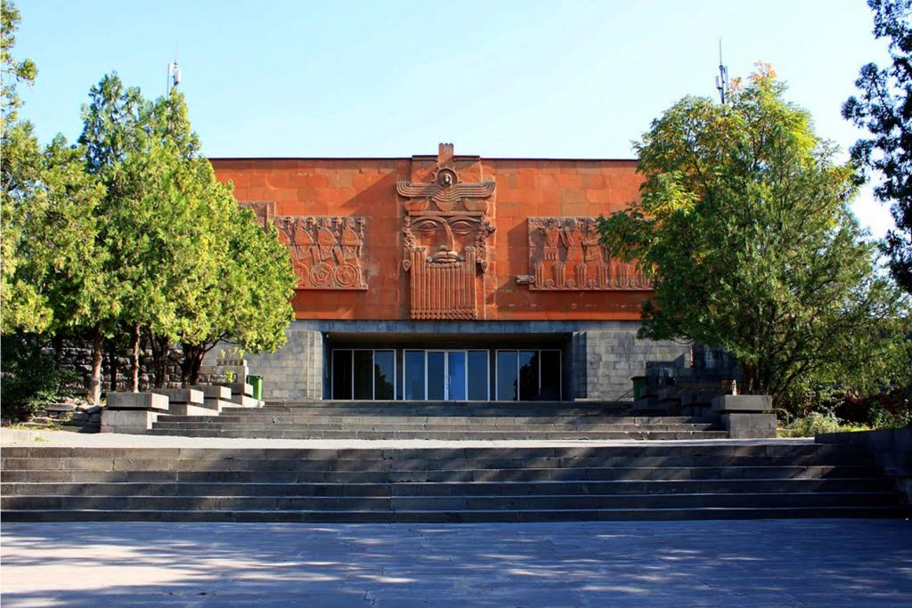 Erebuni museum, Armenia