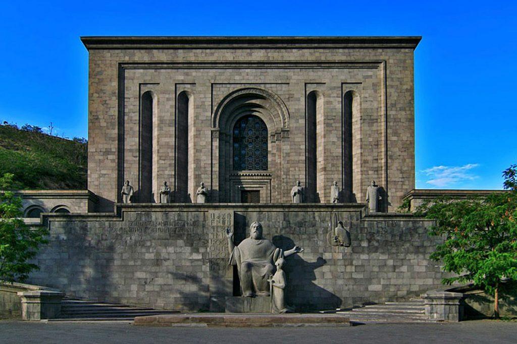Matenadaran. solo travel to Armenia Matenadaran