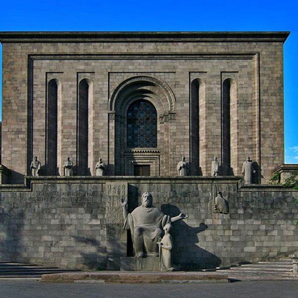 solo travel to Armenia Matenadaran